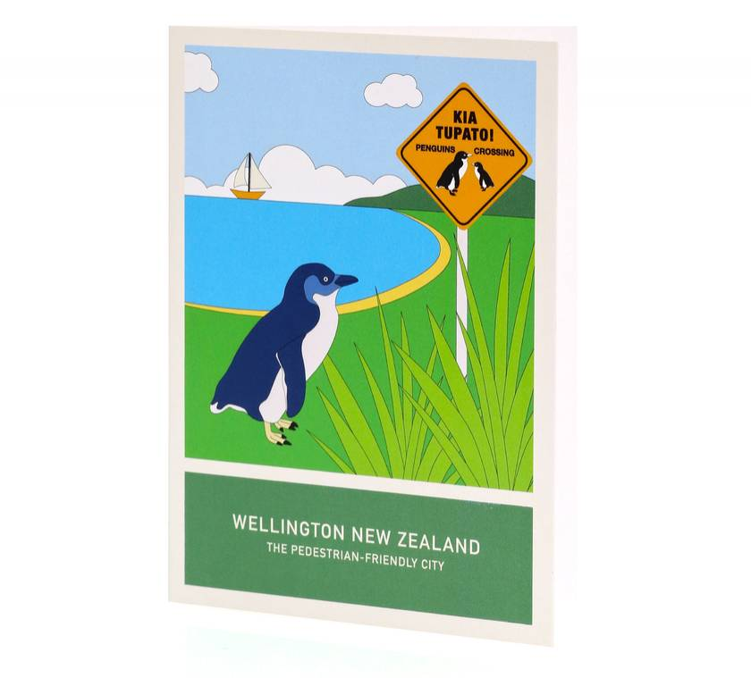 The pedestrian-friendly city A6 greeting card – Wellington New Zealand series