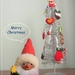 Felt Christmas Advent Calendar no.18 ---PDF pattern---
