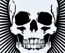 Skull - Lino Print Black & White (FREE POST IN NZ)