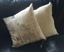 Modern Linen Cushion