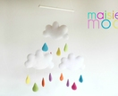 Rainbow Raindrop Baby Mobile or Wall Hanging - Ready to Send