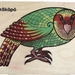 Kakapo 6pce handcrafted wooden puzzle