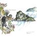 """""""Lion Rock, Piha, Aotearoa"""" - A3 Fine Art Print"""