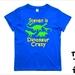 "Named ""Dinosaur Crazy"" T-Shirt For 2, 3, 4, 5 & 6 Year Olds. Custom Printed T-Shirt."