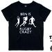 """Named  """"Rugby Crazy"""" T-Shirt For 2, 3, 4, 5 & 6 Year Olds,  Custom Printed T-Shirt."""