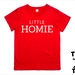 "Named -  ""Little Homie""  T-Shirt For 2, 3, 4, 5 & 6 Year Olds, With The Child's Name On The Back. Custom Printed."