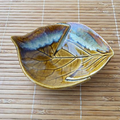Small Leaf Bowl - Gold