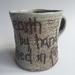 Wood Fired Stoneware:  Earth, Hand, Fire Mug 3