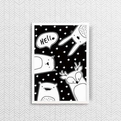 Hello Friends - Print