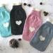 Luxury Pure Wool/Alpaca Hottie Cover