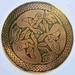 Celtic Copper Wolves Brooch 50 mm