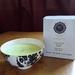 Natural Soy Candle - Green Tea & Lemongrass