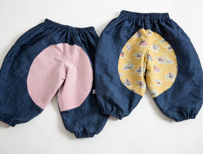 bum patch pants !