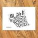 Christchurch City Map - A3 Art Print