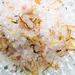 Peach and Grapefruit Invigorating Bath Salt Soak - 500g