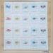 Sky high - Plane Theme Milestone Cards