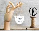 Dad Est 2016 Ceramic Plaque / Banner