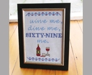 Wine Me, Dine Me, Sixty-Nine Me - Cross stitch pattern