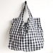 Black Gingham Foldable Shopping Tote Bag