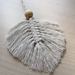 Macramé Tree Decoration - Feather