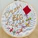 'Dream Big' Embroidery Hoop
