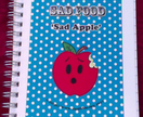 Sad Apple Notebook!