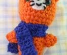 Cyril the Ginger Cat Amigurumi!