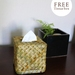 Woven Tissue cover - Yellow-line